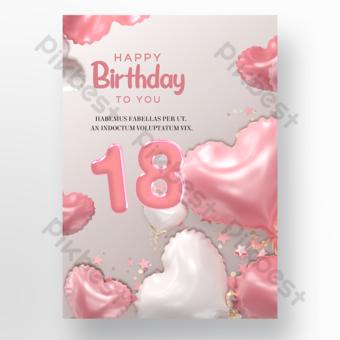ملصق عيد ميلاد سعيد بالون خلفية رمادية قالب PSD