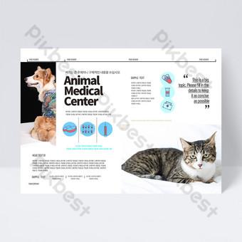 Flyer de centre médical animal graphique dessiné main blanche fraîche et simple Modèle PSD