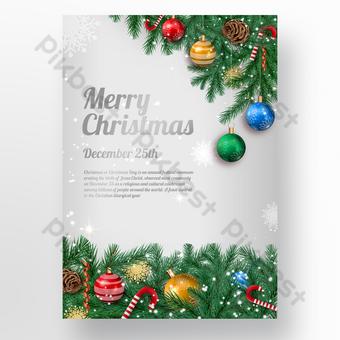 رمادي أسلوب بسيط الكرات الملونة مرح ملصق عيد الميلاد قالب PSD