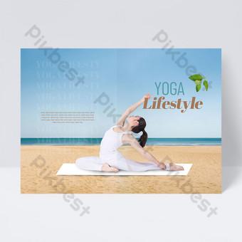 Flyer de fitness yoga aérobie plage ciel bleu frais Modèle PSD