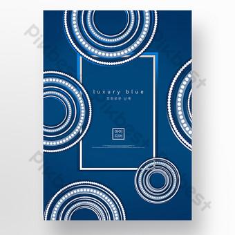 Affiche de produit découpé en papier géométrique créatif circulaire bleu Modèle PSD