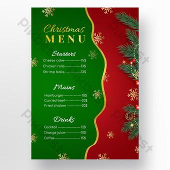 الراقية رائعة الملمس الأحمر والأخضر قائمة عيد الميلاد قالب PSD