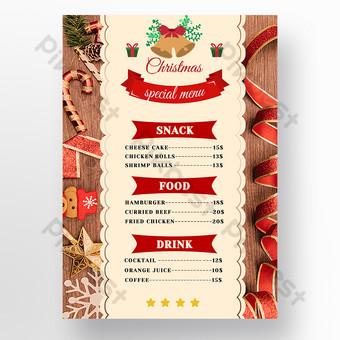 رائعة قائمة الطعام الغربي عيد الميلاد الراقية قالب PSD