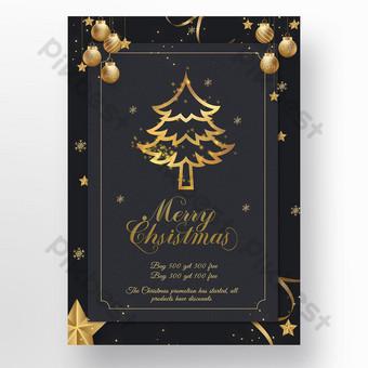 قسط عيد الميلاد قالب الترويج الحدث الرمادي قالب PSD