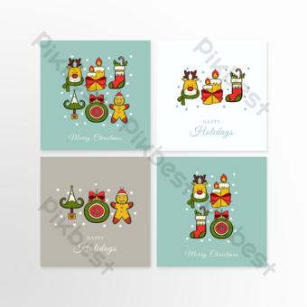 Carte de voeux carrée de Noël simple et moderne Modèle PSD