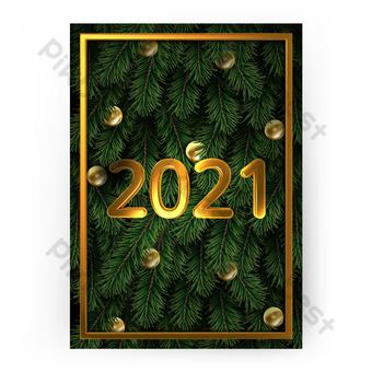 Carte de vœux et branches d'arbres de Noël décorées de bulles d'or et de chiffres 2021 Modèle AI