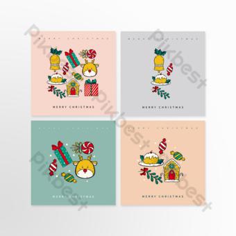 Fashion series Christmas square greeting card Template PSD
