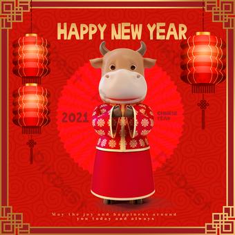 мультфильм красный теленок с новым годом всплывающее окно шаблон PSD
