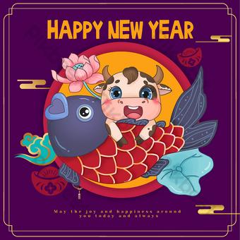 Рекламное всплывающее окно с изображением китайского нового года 2021 года шаблон PSD