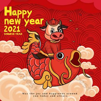мультфильм китайский новый год всплывающее окно шаблон PSD