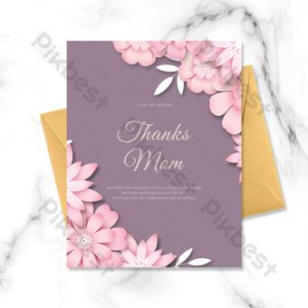 Carte de fête des mères fleurs origami violet Modèle PSD