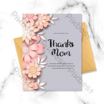 Carte de fête des mères fleur origami haut de gamme Modèle PSD
