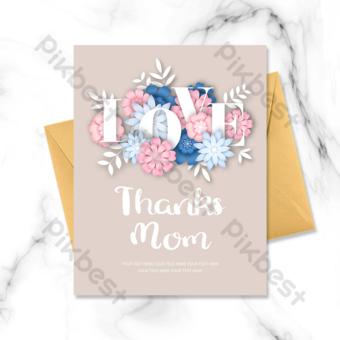 Carte de fête des mères fleur origami exquise et élégante Modèle PSD