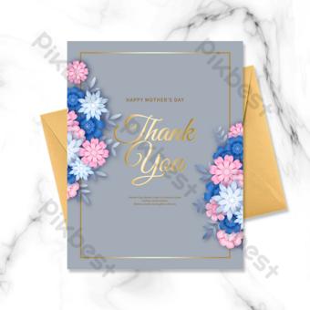 Carte de fête des mères beau cadre origami fleurs Modèle PSD