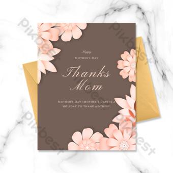 Carte de fête des mères de fleurs origami minimaliste moderne Modèle PSD