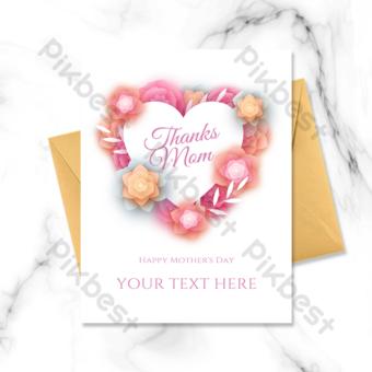 Carte de fête des mères en forme de coeur rose fleurs origami Modèle PSD
