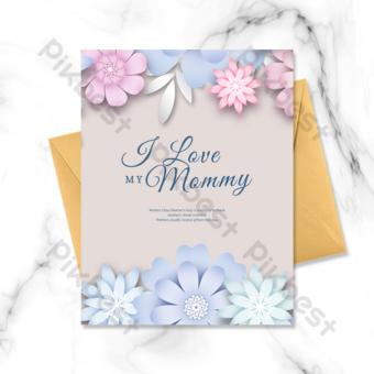 Carte de fête des mères de fleurs origami moderne élégant Modèle PSD