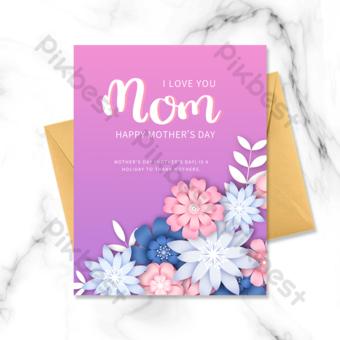 Carte de fête des mères élégante fleur origami dégradé violet Modèle PSD