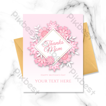 Carte de fête des mères élégante en origami rose Modèle PSD