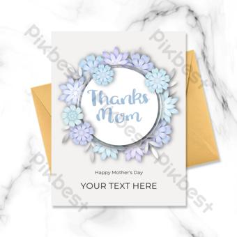 Carte de fête des mères de luxe origami bleu fleurs Modèle PSD
