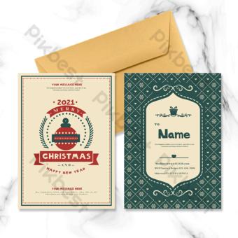 Invitation de carte de vacances de décoration de boule de Noël vintage Modèle PSD