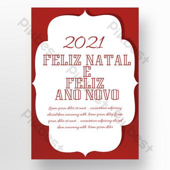 Plantilla de cartel de promoción de feliz año nuevo de textura minimalista roja Modelo PSD