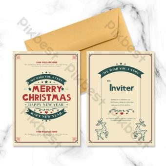 الكلاسيكية عيد الميلاد عطلة بطاقات المعايدة دعوة قالب PSD