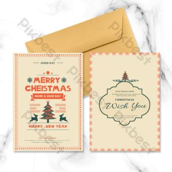 خمر الكلاسيكية عيد ميلاد سعيد عطلة بطاقة دعوة قالب PSD