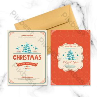 Invitation de carte de voeux événement vacances vintage Modèle PSD