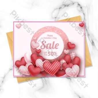 Carte de Saint-Valentin coeur d'amour rayé rose Modèle PSD