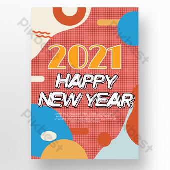 Forma simple geometría abstracta 2021 feliz año nuevo Modelo PSD