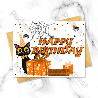 Carte d'anniversaire de dessin animé de chat noir Modèle PSD