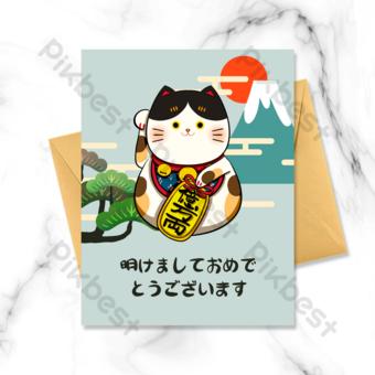 Carte de voeux de chat porte-bonheur de dessin animé bleu Modèle PSD