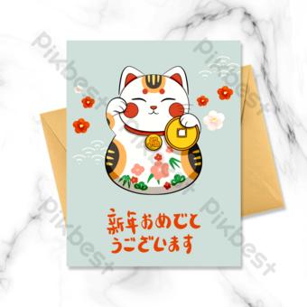 Carte de nouvel an chat chanceux de style dessin animé Modèle PSD