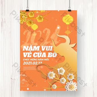 cartel de año nuevo chino creativo silueta retro 2021 año del buey Modelo PSD