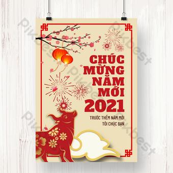 cartel retro minimalista del festival de año nuevo de vietnam 2021 Modelo PSD