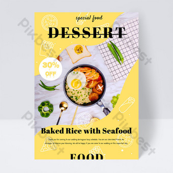 Gourmet Simple Meal Flyer Template PSD