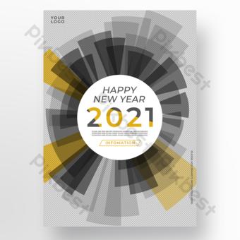 قالب ملصق العام الجديد باللونين الرمادي والأصفر قالب PSD