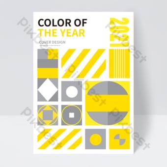 كتلة اللون خياطة هندسية أصفر رمادي الاتجاه نشرة إعلانية قالب EPS