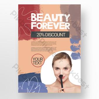 modèle de promotion de l'affiche de soins de beauté personnels morandi brosse de texture simple orange Modèle PSD