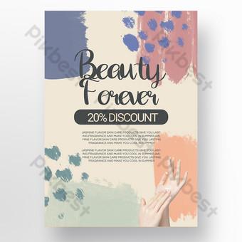 brosse de texture simple de couleur claire modèle de promotion d'affiche de soins de beauté personnels morandi Modèle PSD