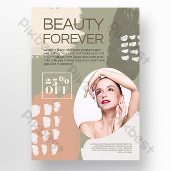 modèle de promotion d'affiche de soins de beauté personnels morandi brosse de texture verte simple Modèle PSD