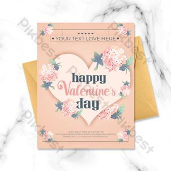 carte de voeux florale pour la saint valentin Modèle PSD