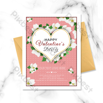 carte de voeux floral fond rose amour frontière Modèle PSD
