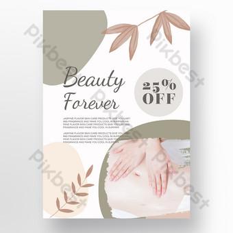 modèle de promotion d'affiche de soins de beauté personnels morandi de bloc de couleur verte de texture simple Modèle PSD