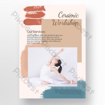 modèle promotionnel simple affiche de soins de beauté personnels morandi Modèle PSD