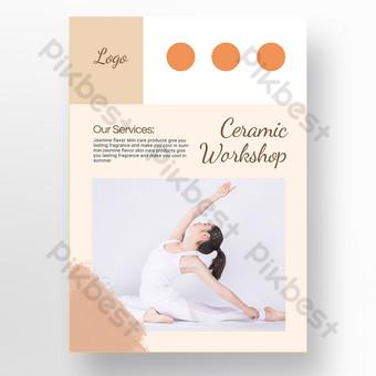 modèle de promotion d'affiche de soins de beauté personnels morandi texture simple Modèle PSD