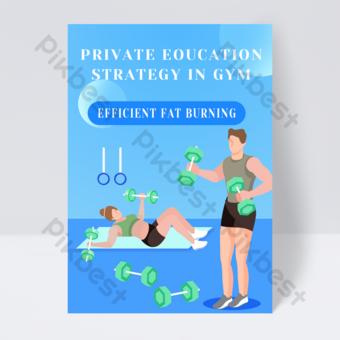 dépliant d'exercice de gym Modèle PSD