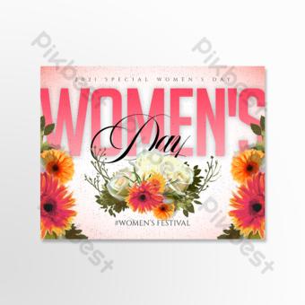 carte de voeux pour le jour des femmes florales de dessin animé romantique simple Modèle PSD