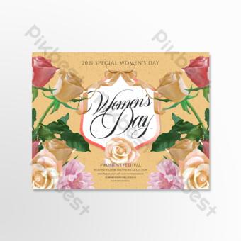 carte de voeux pour le jour des femmes romantiques de dessin animé rétro Modèle PSD